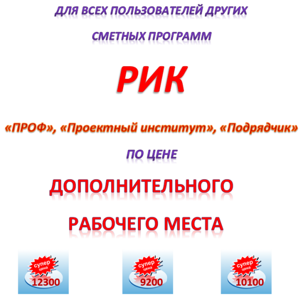 Screenshot_6(1)